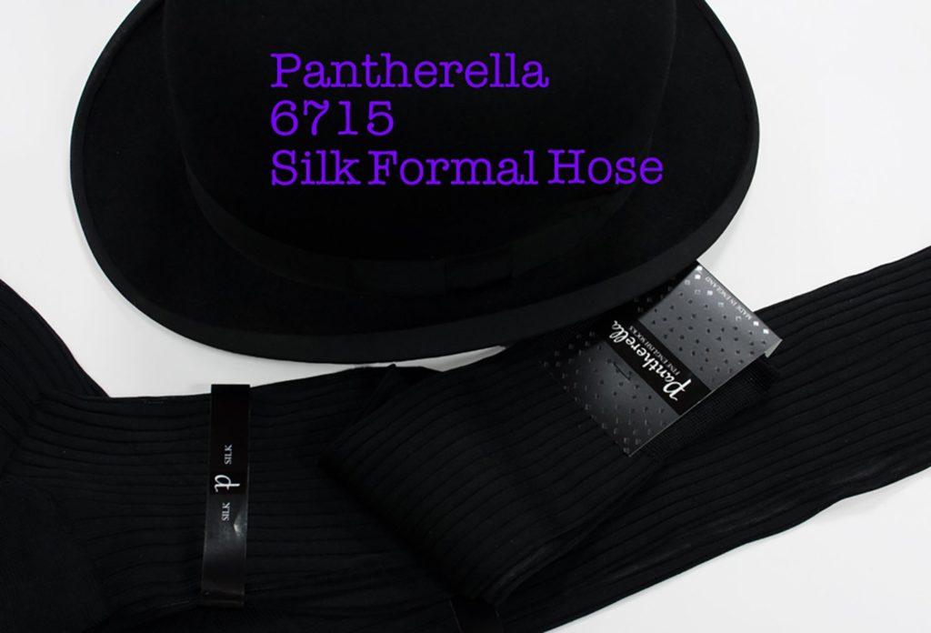パンセレラ6715シルクフォーマルホーズ